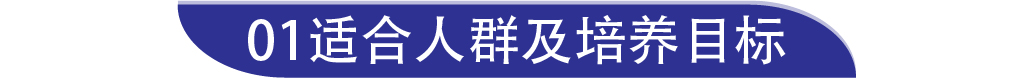 活动-01.jpg