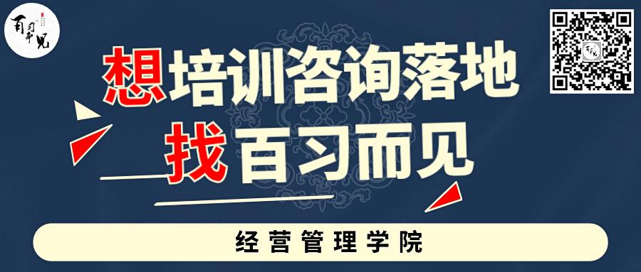 公众号文字分列排版logo (4).jpg